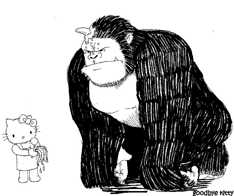 Going Ape (GBK#113)