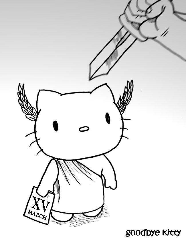 Et Tu, Kitty? (GBK#224)