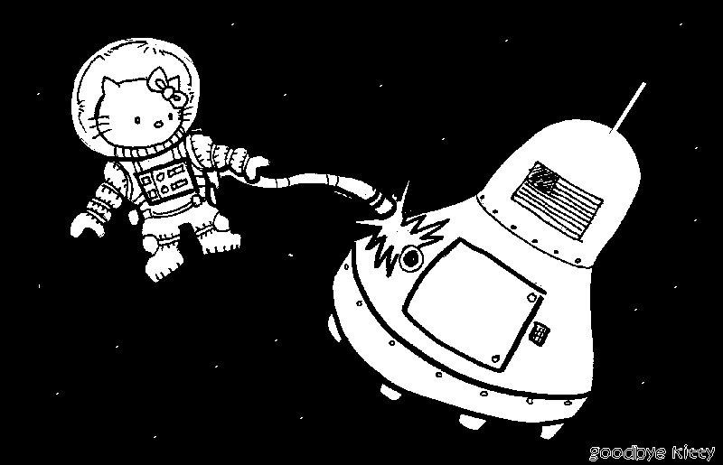 Space Jam (GBK#71)